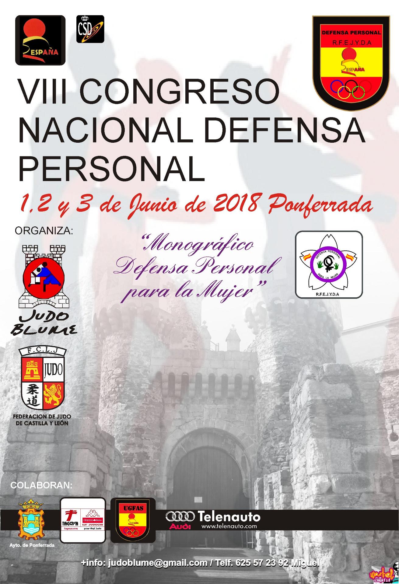 CARTEL-VIII-CONGRESO-NACIONAL-DP-2018